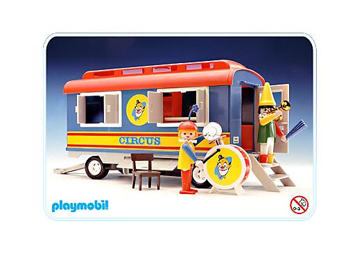 Les jeux et jouets de notre enfance... 3477-A_product_detail?$pdp_image$&locale=fr_FR